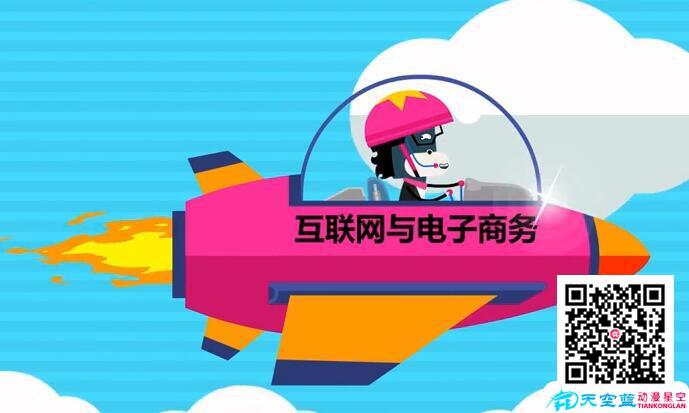 武汉优秀的企业宣传片制作是由哪些要素组成的呢?