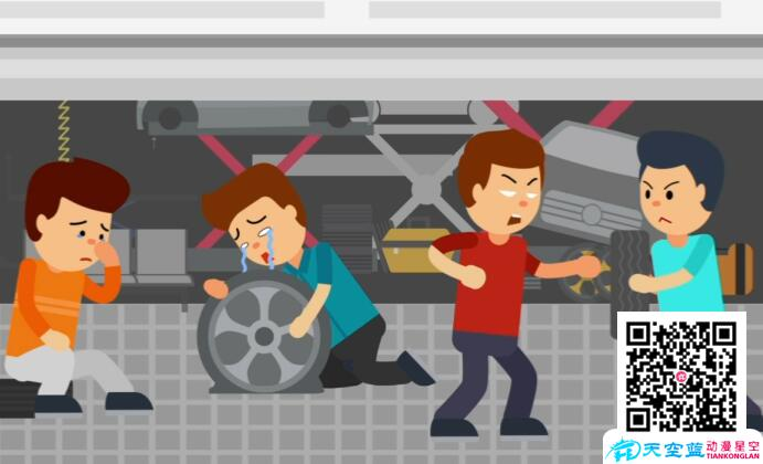 武汉mg动画广告宣传片制作《车友们,轮胎也可以点外卖啦》