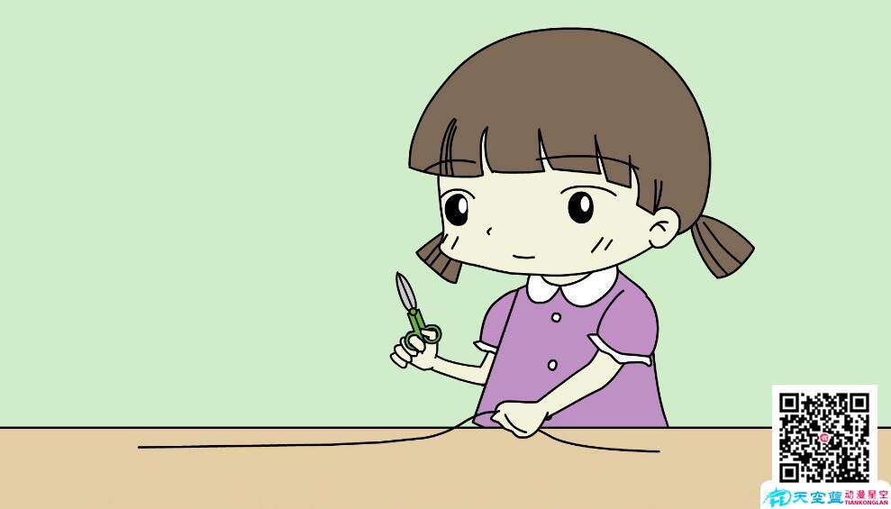 幼儿教育动画视频制作《剪绳子的问题》