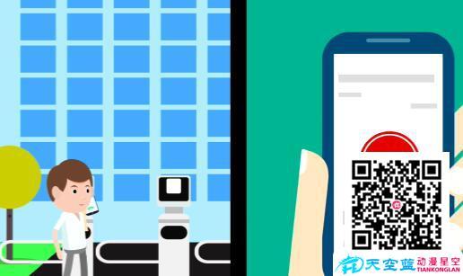 武汉专业的APP演示宣传推广动画视频制作公司
