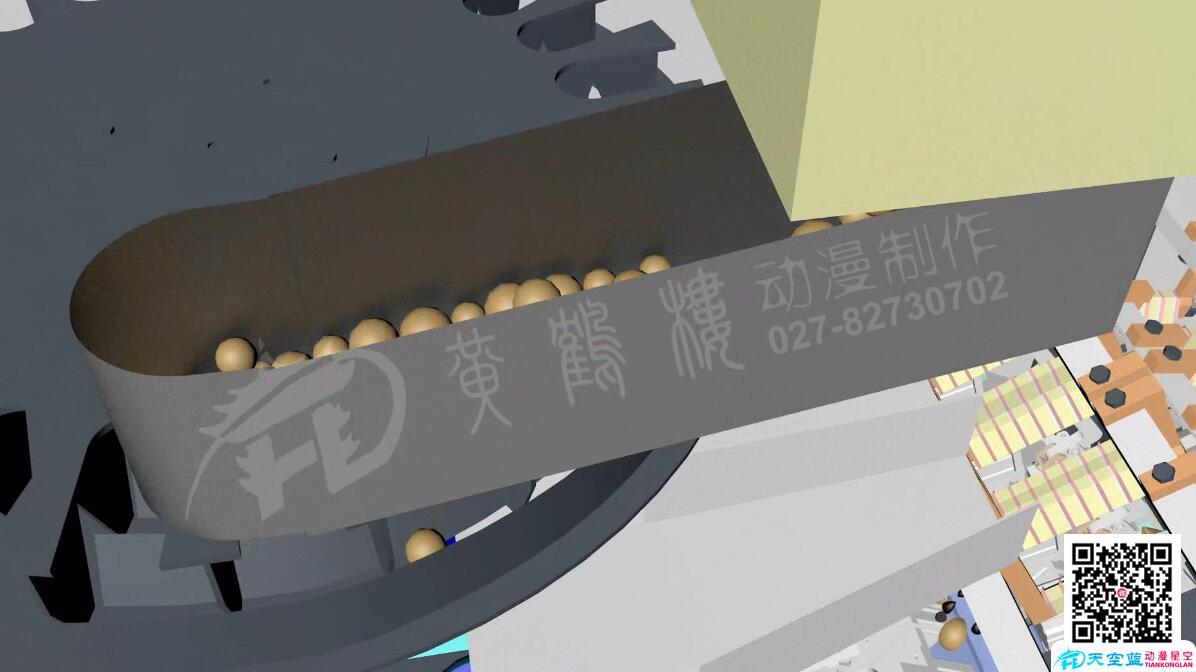 三维3D演示动画视频制作《油茶果剥壳机》动漫宣传片