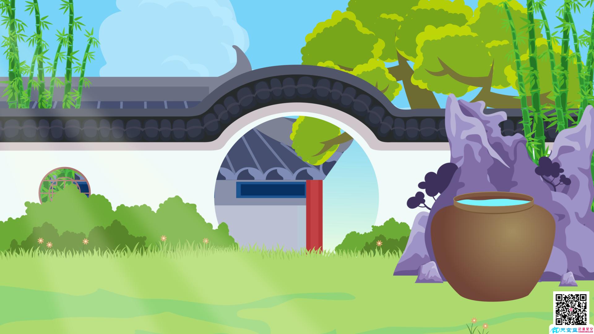 动画教学视频《司马光》