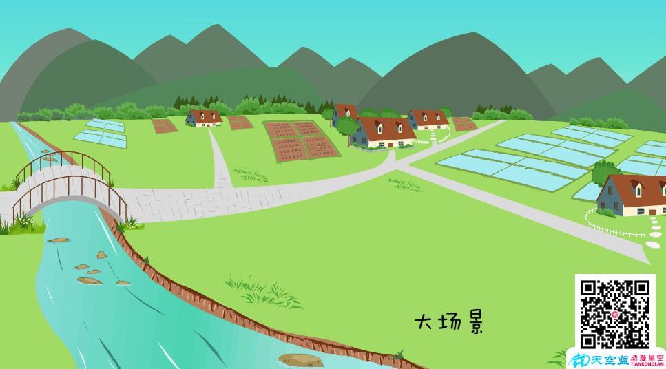 动画教学视频《金色的草地》