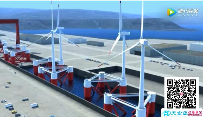 三维机械动画演示-海上风力发电