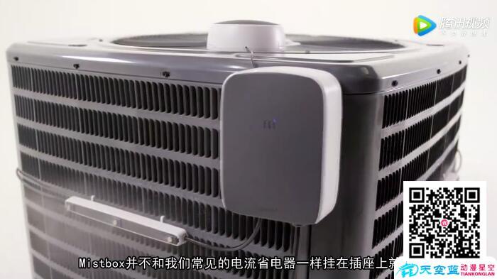 3D空调降温演示动画