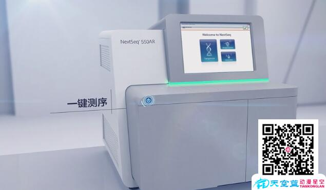 基因测序仪展示动画,医疗产品动画,产品三维动画,功能介绍动画,产品动画