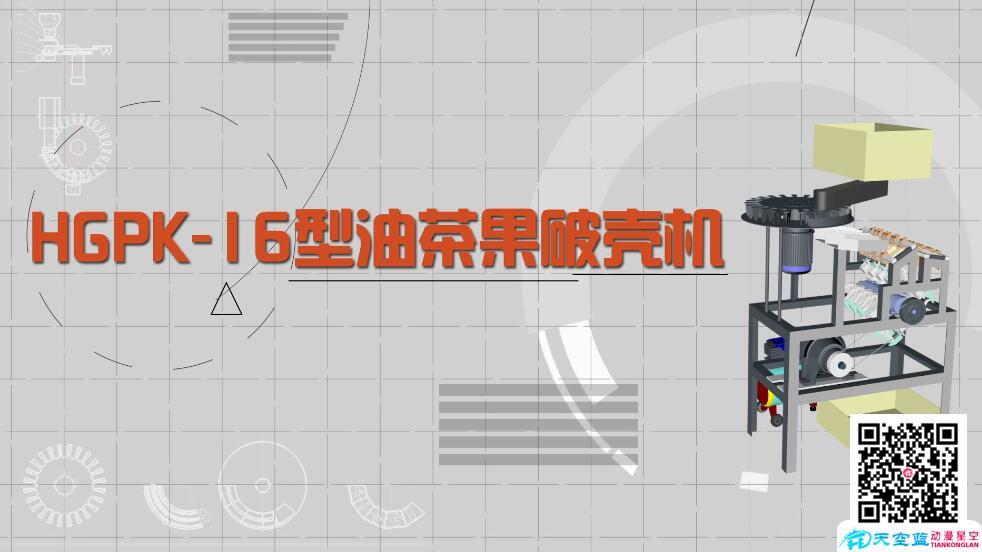 武汉三维动画公司核心业务流程介绍