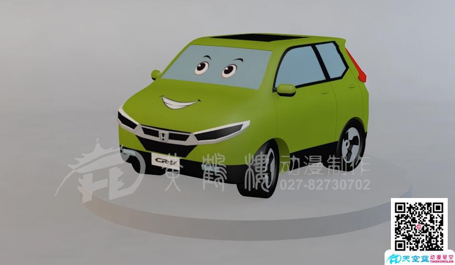 三维动画制作《萌萌的CR-V》汽车动漫角色设计