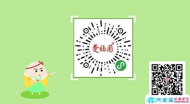 楚福园虫草鸡蛋a.jpg