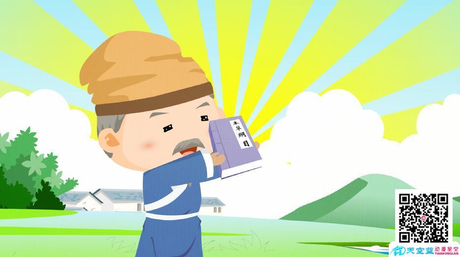 Flash动画制作你能考得多少分?