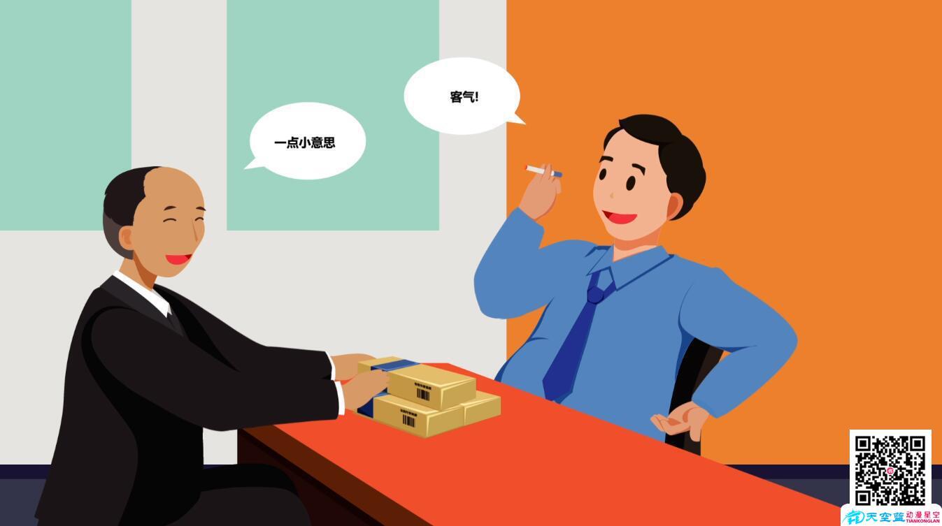 武汉动画制作费用是怎么算出来的,一分钟的卡通动画视频费用需要多少钱?