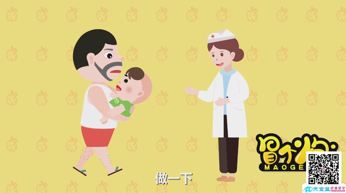 育儿动画制作脚本《婴儿黄疸会有什么症状》