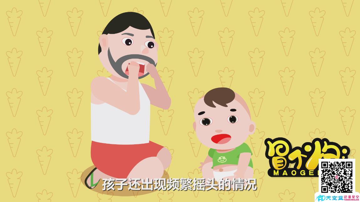 育儿动画制作脚本《新生儿脸上长小白点怎么办》