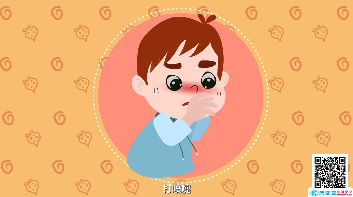 育儿知识动画制作脚本《新生儿晚上睡觉使劲还哼哼怎么办?》