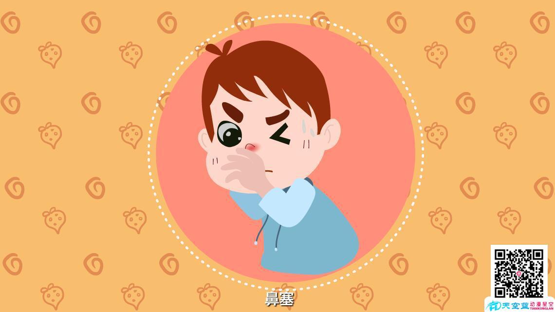育儿知识动画制作脚本《新生儿一天没拉大便怎么办?》