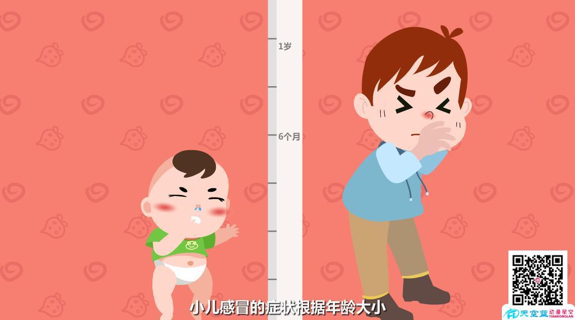 《关于儿童矮身材的9条建议》育儿科普知识动画制作脚本