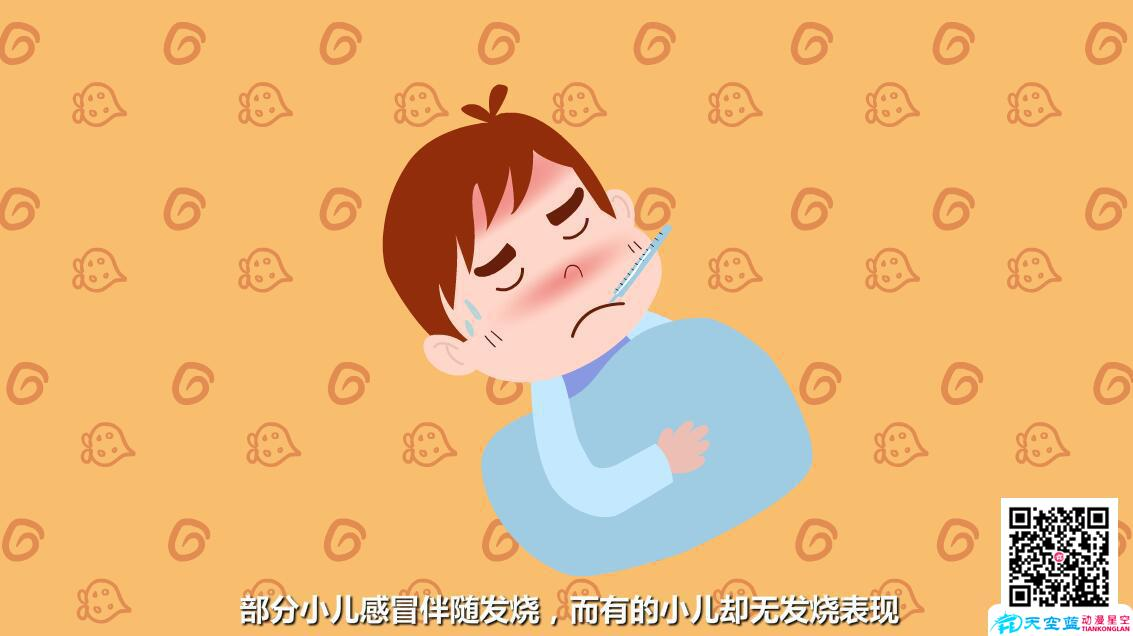 育儿知识动画制作脚本《新生儿发高烧如何物理降温?》