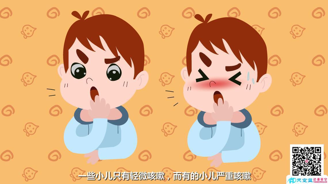 育儿知识动画制作脚本《新生儿额头上有小白泡是怎么回事?》