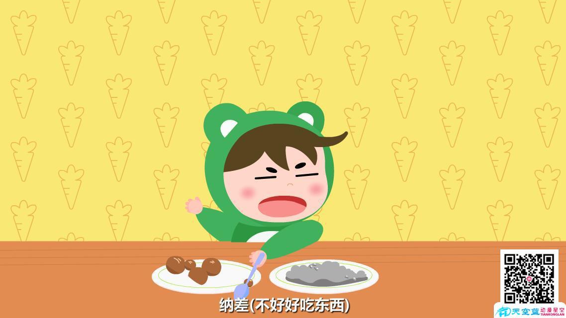 小儿感冒的症状有哪些?不好好吃东西.jpg