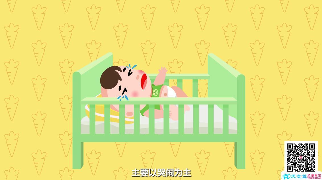 小儿感冒的症状有哪些?哭闹.jpg