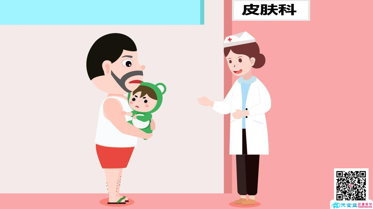 小孩子身上痒是怎么回事医院就诊.jpg