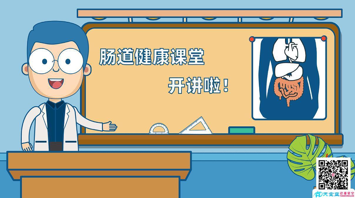 「动画制作公司」一分钟的企业动漫短视频需要多少钱?