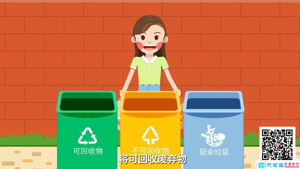 美家美妇 共建美丽宁乡垃圾分类.jpg