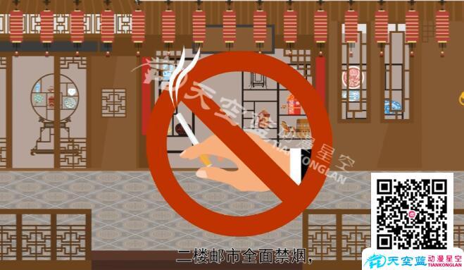 消防MG动画制作.jpg