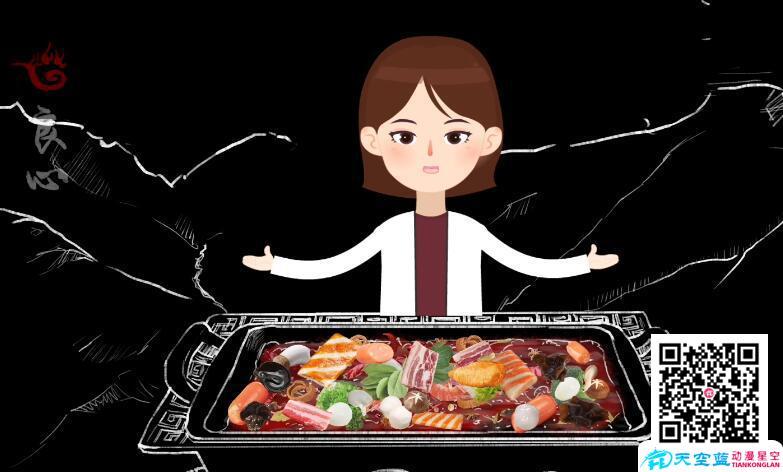 餐饮产品动画制作《舌尖大师》.jpg