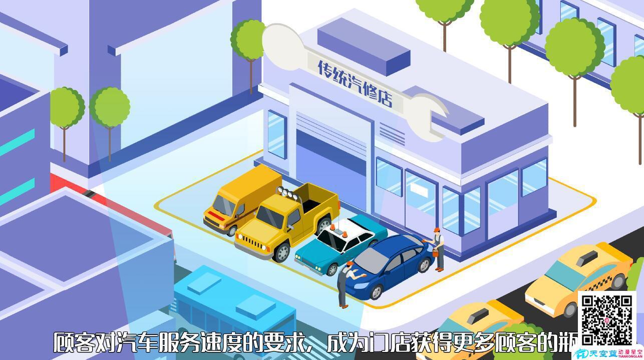 惠养车动画分镜五.jpg