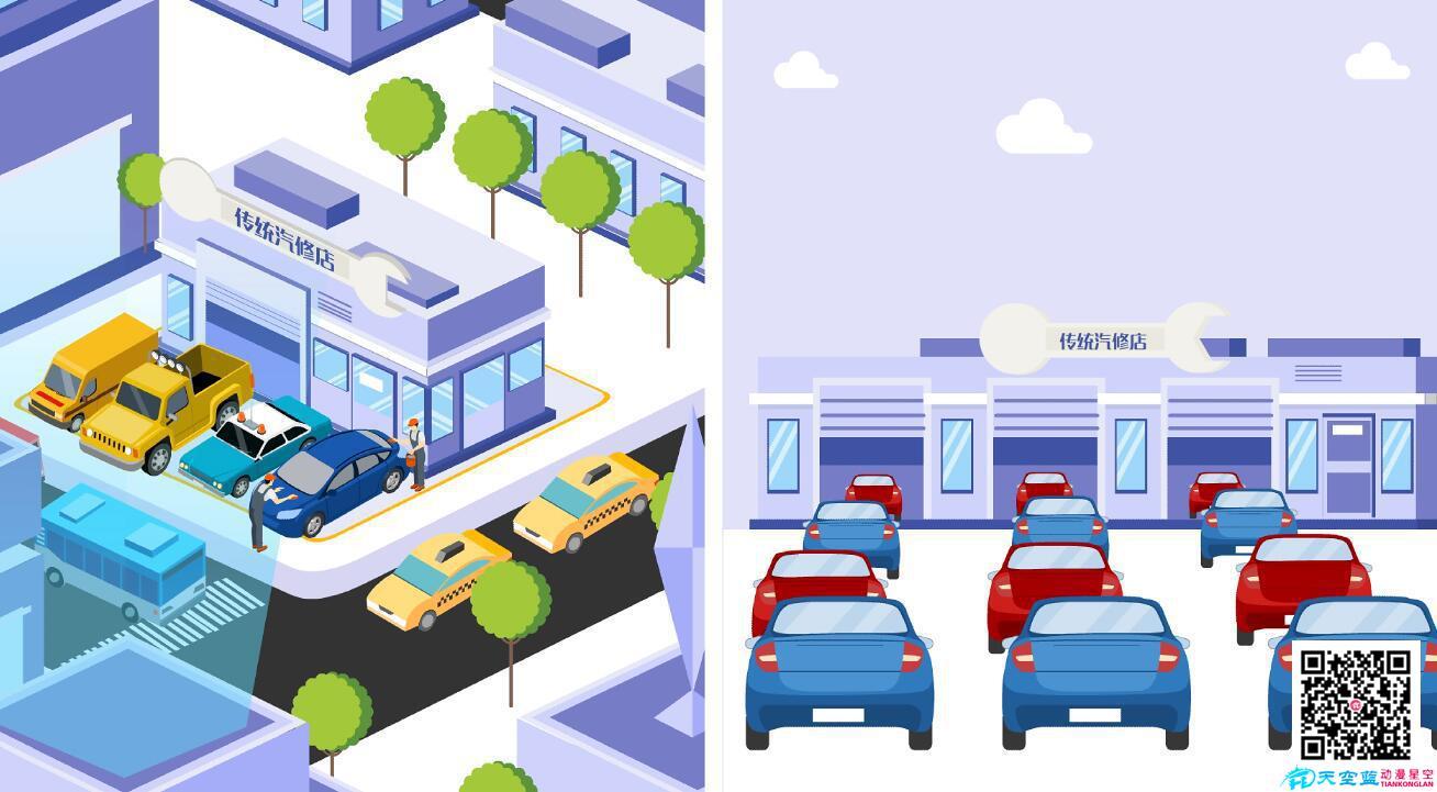 惠养车动画分镜六.jpg