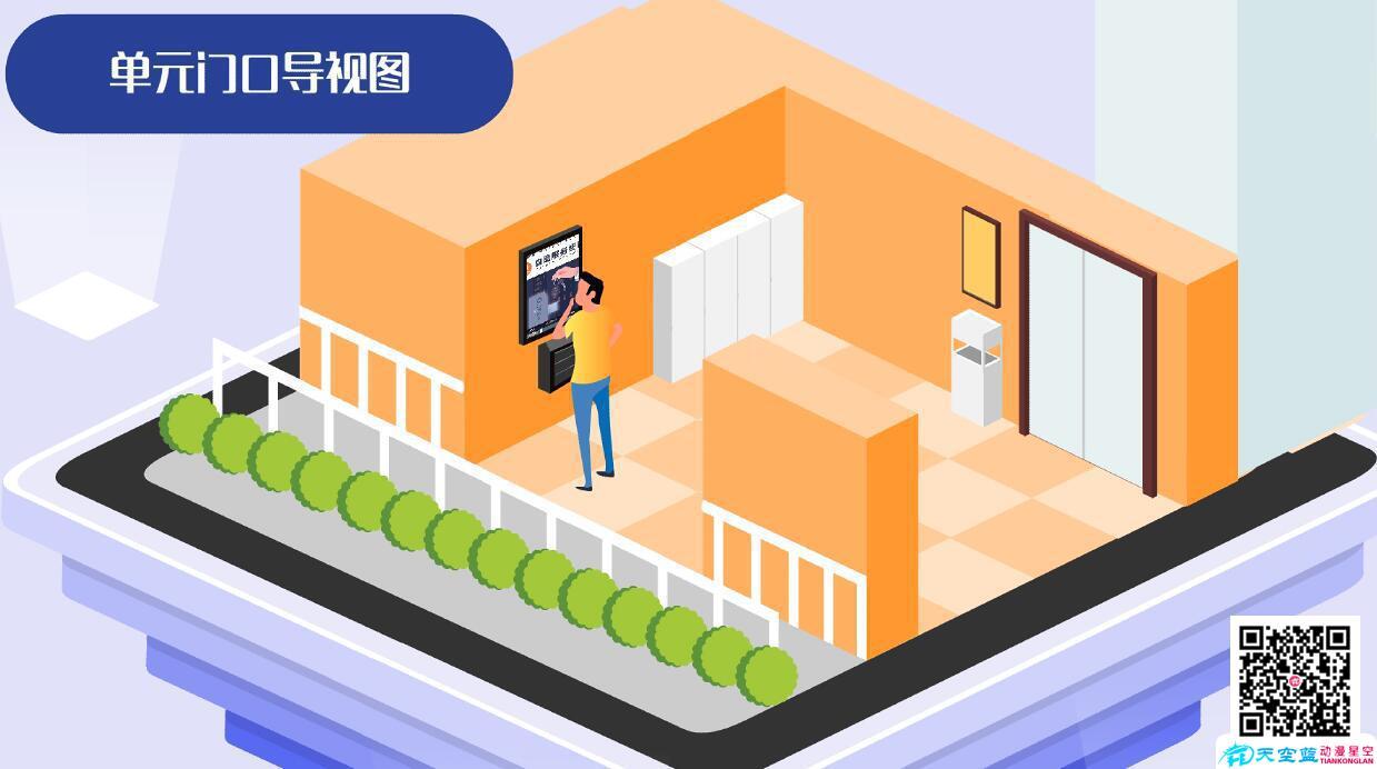 惠养车动画分镜十五.jpg