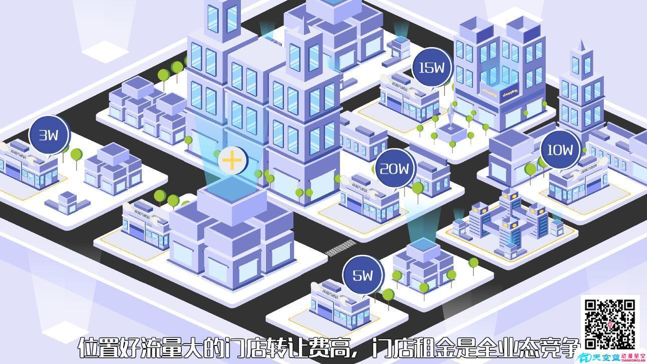 惠养车动画分镜十一.jpg