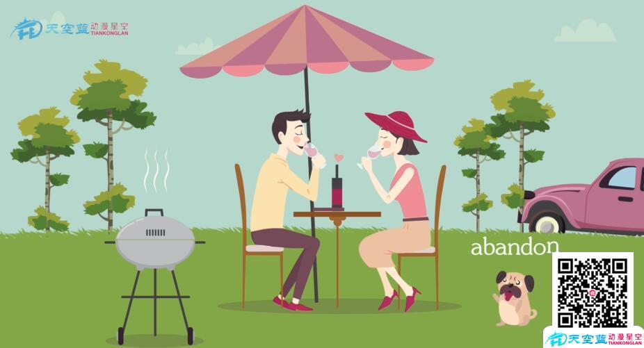 「动画制作」15秒动漫广告视频制作需要多少钱?