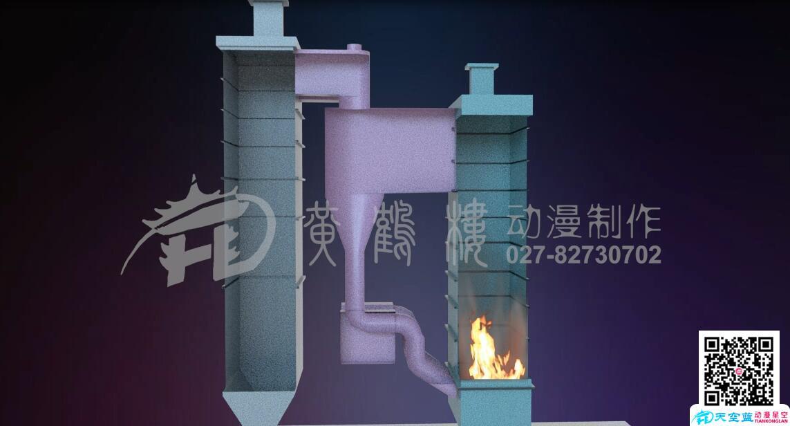 三维锅炉工作原理动画制作.jpg