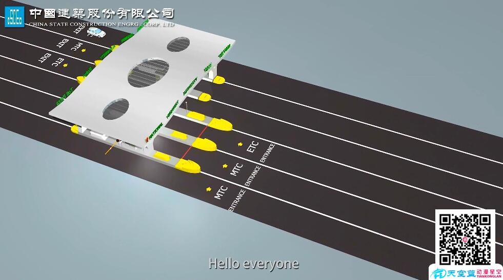 武汉工业动画VR动画制作公司