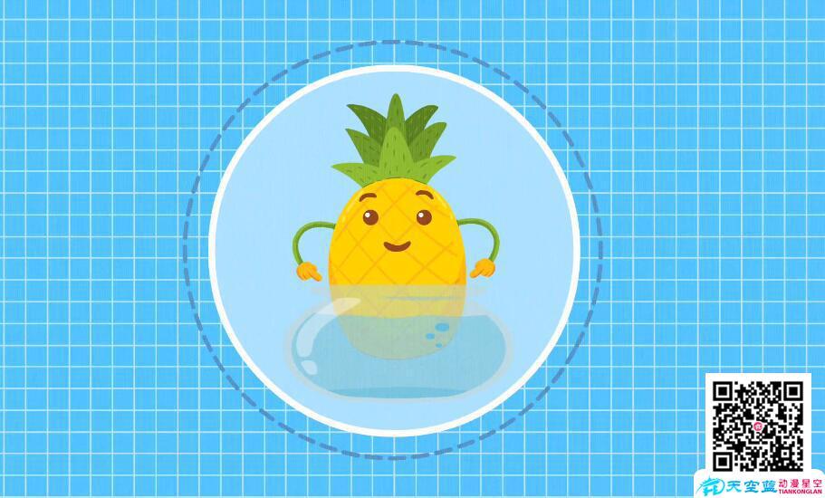 吃菠萝.jpg