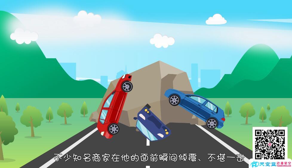 金融产品的宣传动画制作『合众人寿』保险新业务用动漫推介的优势