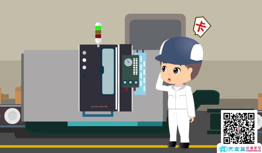 设备维修保养服务动画制作.jpg