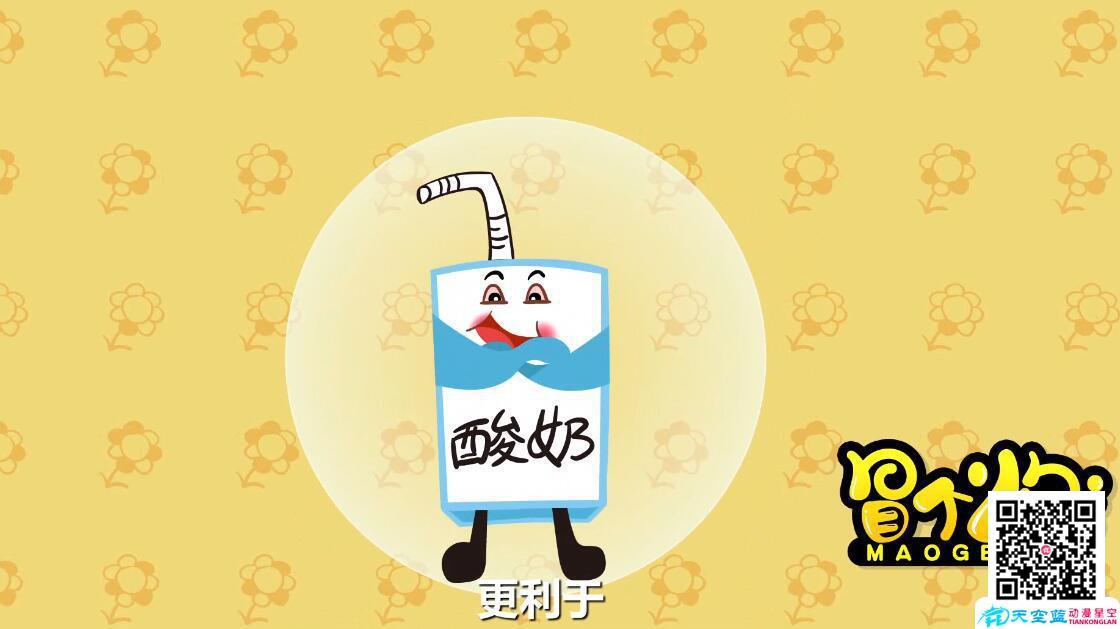 宝宝多大可以开始喝酸奶3.jpg