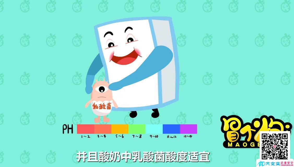 宝宝多大可以开始喝酸奶7.jpg