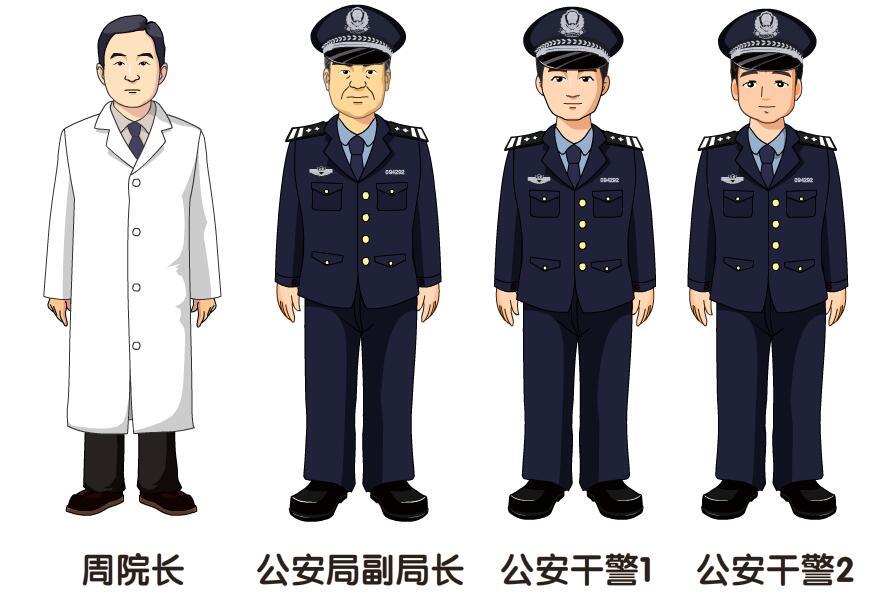 Flash动画制作「执纪审查安全教育」动漫宣传片