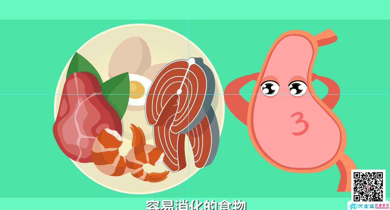 儿童肺炎吃什么好?容易消化的食物.jpg