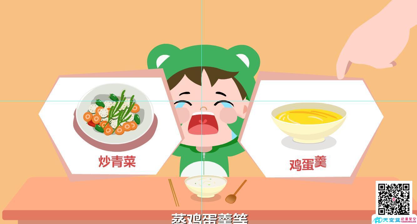 儿童肺炎吃什么好?清淡饮食.jpg