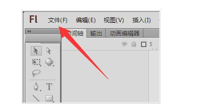 flash动画怎么导出为MP4格式文件02.jpg