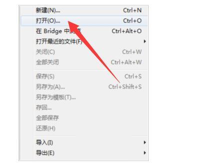 flash动画怎么导出为MP4格式文件03.jpg