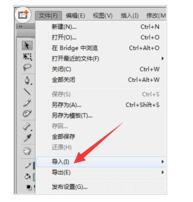 flash动画怎么导出为MP4格式文件05.jpg