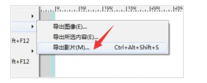 flash动画怎么导出为MP4格式文件06.jpg