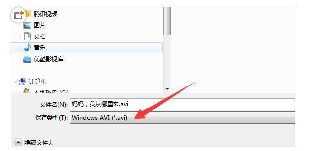 flash动画怎么导出为MP4格式文件07.jpg