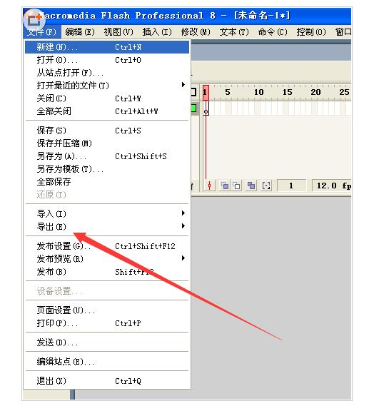 flash动画怎么导出为MP4格式文件14.jpg